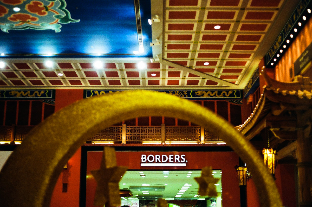 Borders – Ibn Batutta Mall