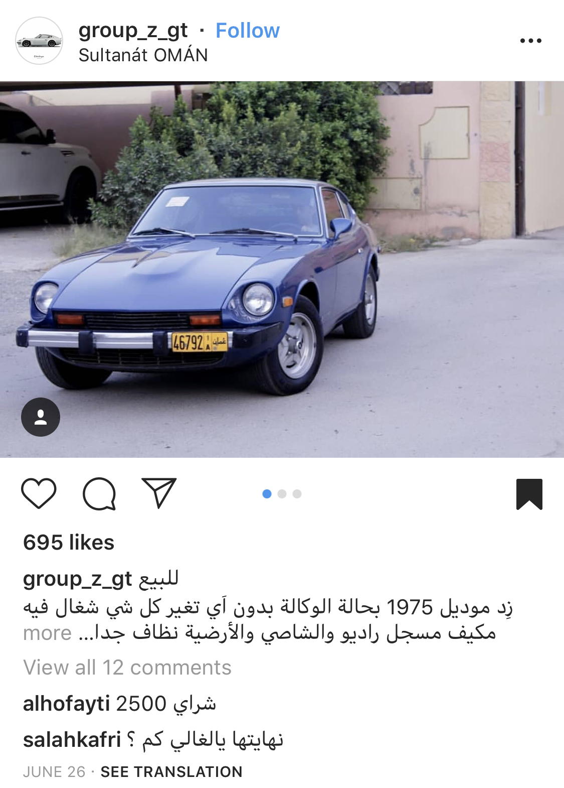 The Datsun I wanted... in Oman!